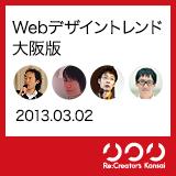 banner_9th