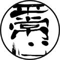 増永玲さん