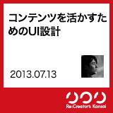 banner_13th