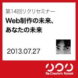 banner_14th