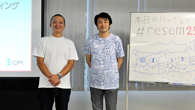 角掛さんと長谷川さん。いい顔です。 photo by Shigenobu Nabesaka