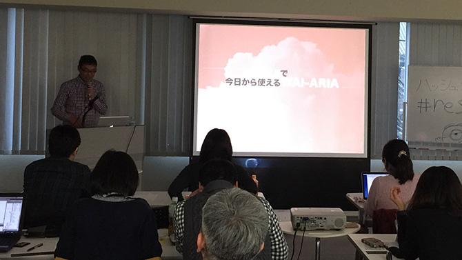 [写真]セッション中の大藤さん