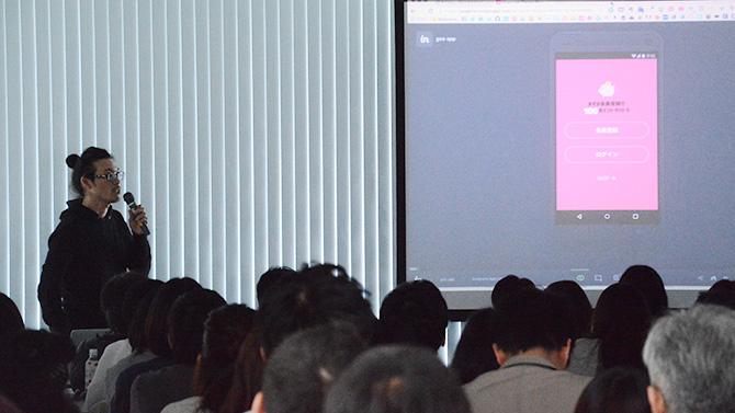 [写真]InVisionを説明する松田さん