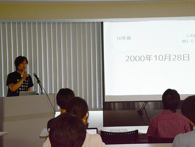 コンテンツファーストを実現できるa-blog cmsでの製作例を。